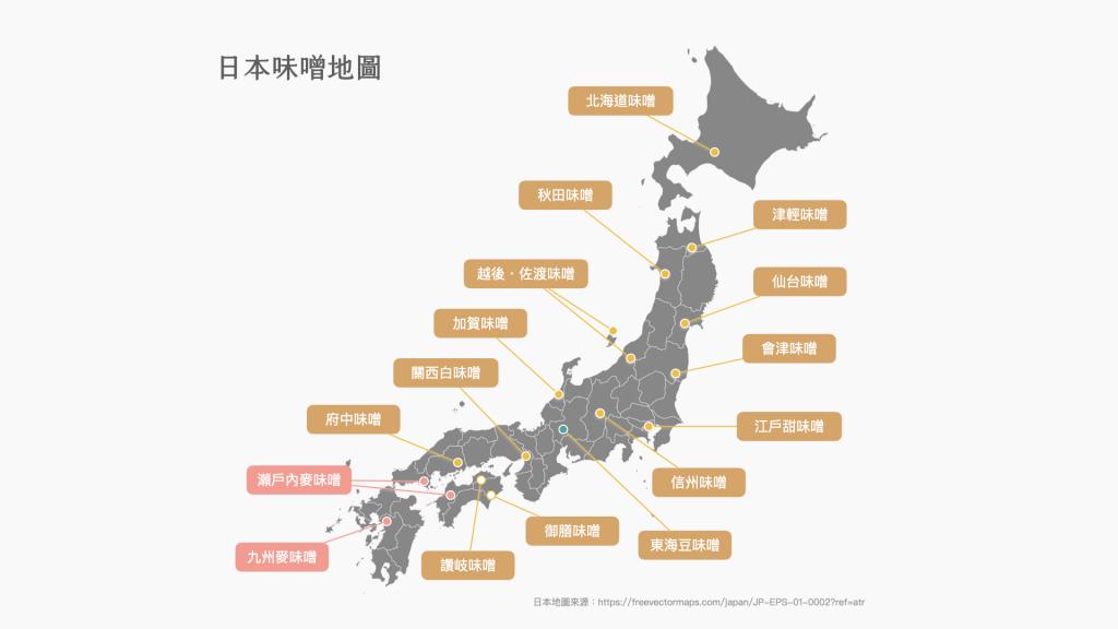 味噌-日本味噌地圖